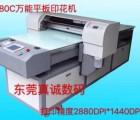 创业设备生产电视背景墙万能平板打印机 玻璃万能制作喷墨打印机