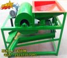 油菜籽芝麻筛分机/筛芝麻杂质的机器/电动筛芝麻杂质
