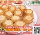 生煎加盟特色小吃十大排行榜 上海生煎包加盟赚疯了