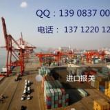专业代理越南木材进口报关代理