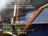 深圳安哥拉紫檀进口/清关代理/税金/虎桥进口物流