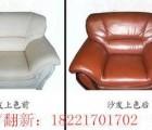 上海沙发换皮换布,酒店椅子修办公家具翻新,软包