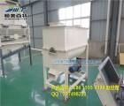 动物饲料搅拌机械 饲料卧式混合机 农业机械 饲料养殖设备