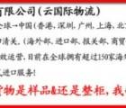 美国旧金山游戏卡牌空运进口到香港 美国全境上门提货