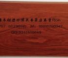 美国樱桃木进口清关一定要产地证吗?木材上海进口报关公司!