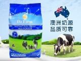 澳洲奶粉批发,物超所值的澳美滋