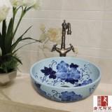 浴室陶瓷面盆