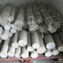加工销售防静电PEEK板/防静电聚醚醚酮板