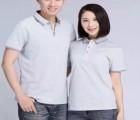 国庆假期T恤衫订货,定制T恤衫印刷厂家,空白长袖T恤衫定做厂