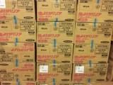 香港包税进口物流,国际货运代理公司
