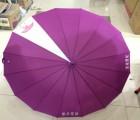 西安雨伞制作广告定制伞这样户外伞帐篷
