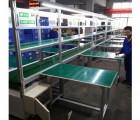电子流水线厂家 深圳内迁企业 区域化经营电子设备流水线生产线