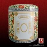 大号陶瓷骨灰罐