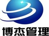 安哥拉CNCA官方指定机构上海真科权威办理