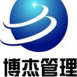 徐州博杰检测公司专业为您办理安哥拉CNCA认证