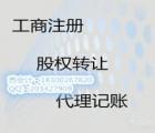 青岛市北国税注销注意事项
