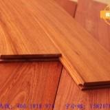 碧桂园新房装修大果紫檀中式现代木地板 缅甸香花梨实木地板