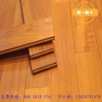 观澜湖别墅木地板大自然野生柚木缅甸柚木地板材料