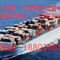 张家港进口非洲鸡翅木清关公司