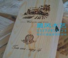 郑州红酒盒红酒包装盒红酒木盒红酒皮盒包装