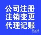北京医疗器械公司注册审批进出口权审批18501194397