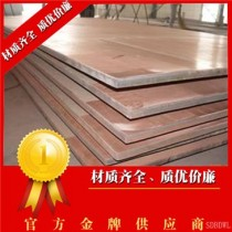 yichang,宜昌爆炸不锈钢复合板材质