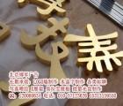 中关村塑料吊式导向牌数字标牌制作|中关村塑料吊式导向牌标识.