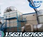 轮胎、密封件废气治理/橡胶废气处理,找厂家选昊威。
