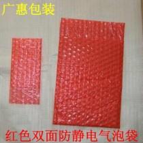 东莞凤岗气泡袋  泡泡袋    防静电气泡嗲厂家供应