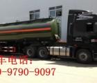 重庆20英尺集装箱骨架旧车换罐哪里有15997909097