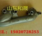 华通动力沥青摊铺机康明斯QSB6.7【发动机总成】