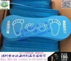 定制 出口儿童泡绵环保玩具 EVA海绵玩具 泡绵手掌脚掌地垫