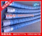 混凝土输送橡胶软管80/100 五米长橡胶软管