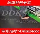 【室内运动橡胶地垫】软质pvc橡胶地垫/减震降噪橡胶地垫