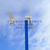 微风启动家用小型500W/500瓦风力发电机组风光互补发电系