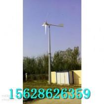 300w小型风力发电机组厂家