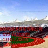 隆利膜结构公司供应三门峡膜结构看台台体育场看台