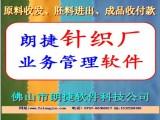 深圳佛山优质针织布料厂家,中国的针织布料厂