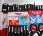 邓禄普轮胎 邓禄普雪地胎型号 品牌