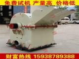 厂家直销木材粉碎机器设备 原产地发货秸秆粉碎机