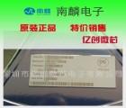 LN61A 贴片 SOT23-5 高精低功耗电压检测器