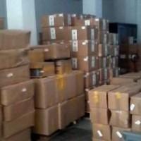 国际进口物流香港进口清关国外TNT上门取