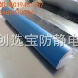 防静电地板 耐高温化工行业导静电橡胶地垫3mm绿色现货供应