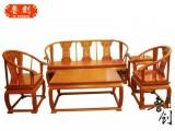 东阳鲁创古典厂家缅甸花梨木中式家具成套厂家工艺沙发