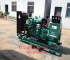 玉柴柴油发电机100KW
