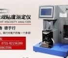 发动机油表观粘度测定仪(CCS)GB/T6538低温动力粘度