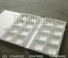 欧顶陶瓷样品册、样板夹、瓷砖包装盒、色卡