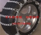 卡车货车客车农用车加粗加密防滑链冬季轮胎防滑链条