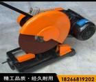 当天发货欧科400MM砂轮切割机  多功能砂轮切割机正品保证