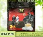 咖啡越南g7咖啡中原速溶咖啡粉正品三合一特浓800g